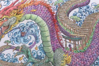 Sally's Dragon